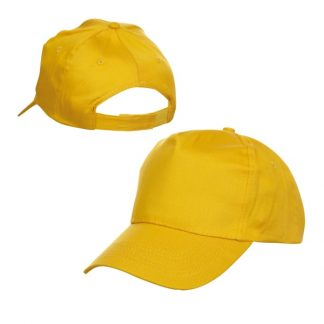 CAP0021 Baseball 5-Panel Cap - Yellow