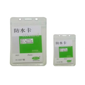 STA0634 PVC Transparent Card Holder with Ziplock