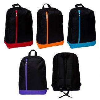 BG0925 Backpack Bag