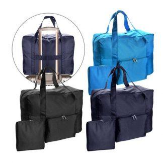 BG0866 Foldable Duffle Bag