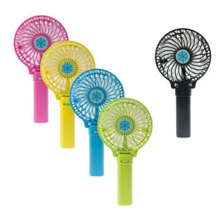 LSP0502 Rechargeable Batteries Operated Foldable Fan