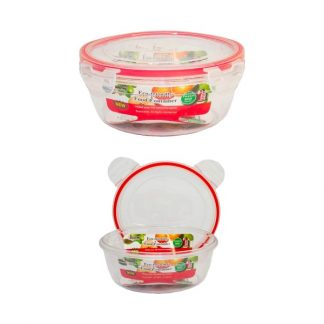 LSP0571 Round Lunch Box with Safety Lock