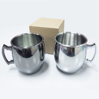 MGS0572 Stainless Steel Mug - 450ml