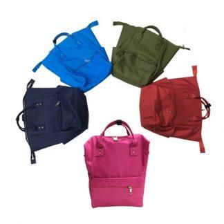 BG0824 Nylon Backpack
