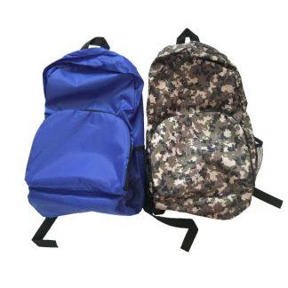 BG0835 Foldable Polyester Travel Backpack