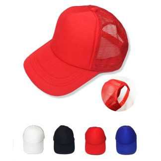 CAP0044 - 5 Panel Mesh Knit Baseball Cap with Plastic Strap