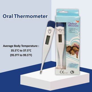 LSP0625 Digital Oral Thermometer