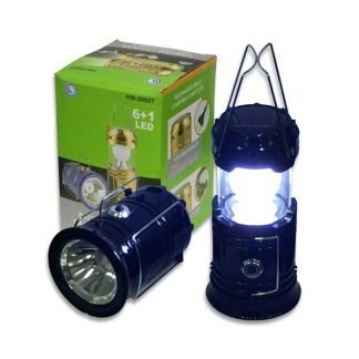 TT0368 Solar Rechargable Lantern Torch with USB