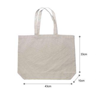 BG1027 – 8oz Canvas Bag