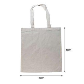 BG1028 – 5oz Canvas Bag