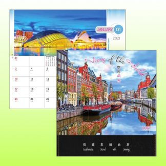 CLD0019 Spot UV Wire-O Desk Calendar with Leatherette Stand