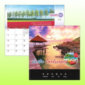 CLD0020 Spot UV Wire-O Desk Calendar with Leatherette Stand