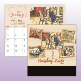 CLD0031 Wire-O Desk Calendar
