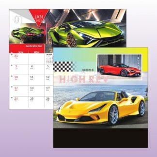 CLD0033 Wire-O Desk Calendar