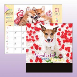 CLD0034 Wire-O Desk Calendar