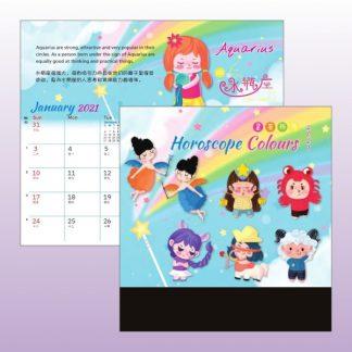 CLD0036 Wire-O Desk Calendar