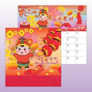 CLD0038 Wire-O Desk Calendar