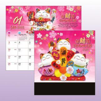 CLD0040 Wire-O Desk Calendar