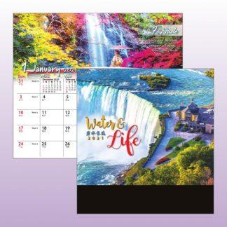 CLD0041 Wire-O Desk Calendar
