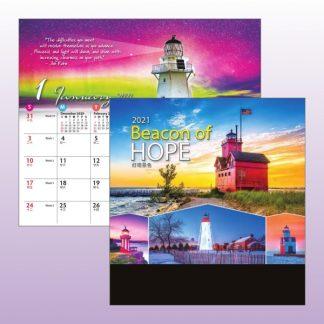 CLD0042 Wire-O Desk Calendar